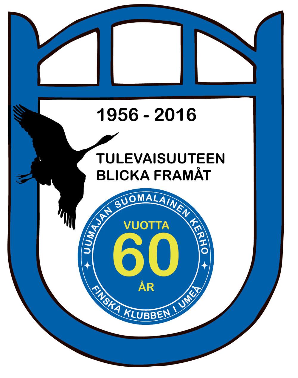 USK_logo_60vuotta_väri_23cm_-_Kopia